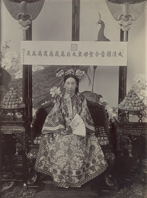 Her Imperial Majesty, the Empress Dowager of China, by Yu Xunling. 1903. Photograph, hand-coloured gelatin silver print, 23.1 by 17.2 cm. (Museum of Fine Arts, Boston).